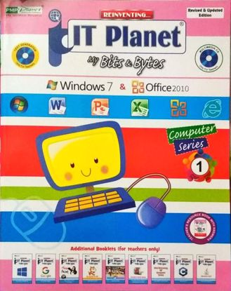 Picture of IT Planet 1 Computer