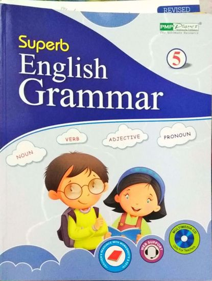 Picture of Superb English Grammer 5 English Text book