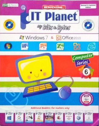Picture of IT Planet 6