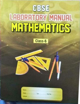 Picture of Laboratory Manual Maths 6