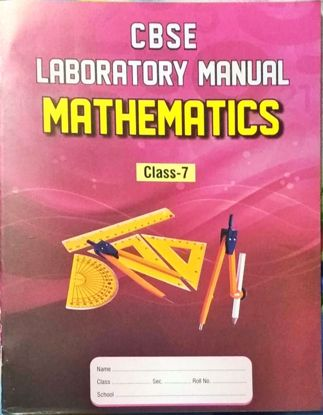 Picture of Laboratory Manual Maths 7