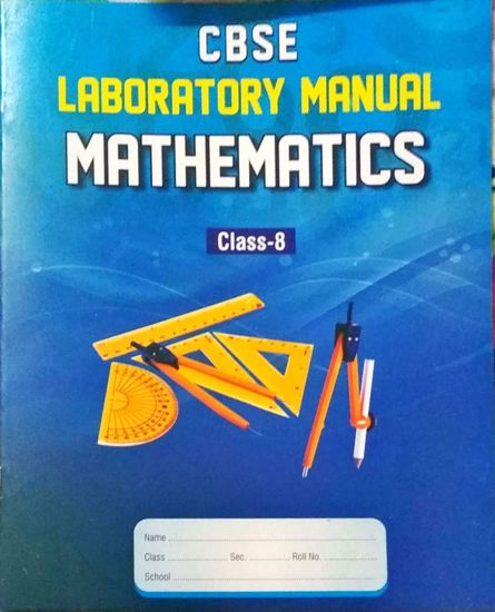 Picture of Laboratory Manual Maths 8