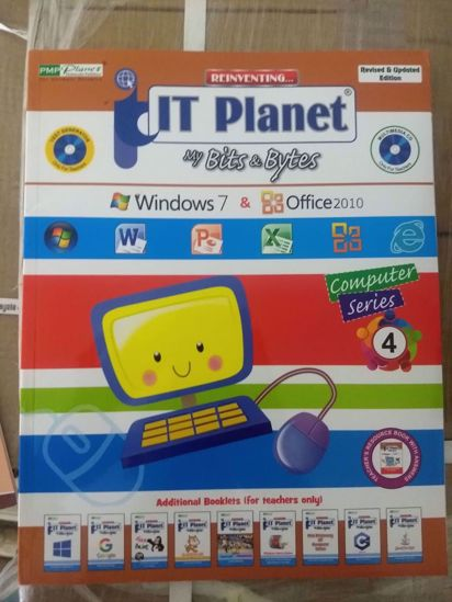 Picture of IT Planet 4 Computer