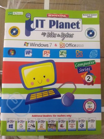 Picture of IT Planet 2 Computer