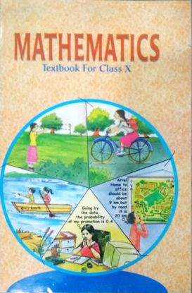 Picture of Maths-X