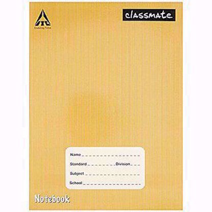 Picture of Classmate Notebook - Square Box (Math), Ruled 172 Pages